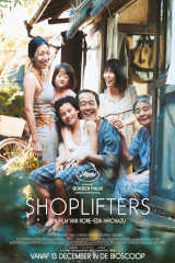 Shoplifters bij Filmcafé Overasselt @ Verenigingsgebouw | Overasselt | Gelderland | Nederland